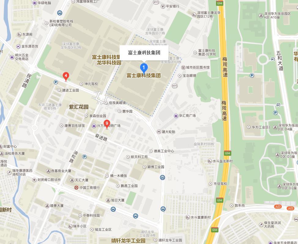 深圳富士康最新招聘信息